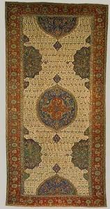 Ousak Medalion Carpet