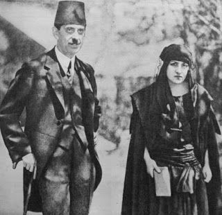 Halide Edip Adivar and Adnan Adivar