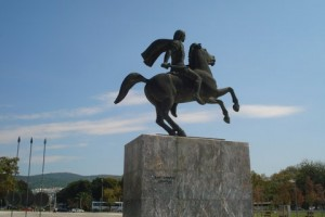 Bronze of Alexander