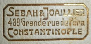 name-plate-of-sebeh-joaillier
