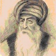 BLOG 45 09/02/2017 Matrakçı Nasuh: The Bosnian Leonardo da Vinci of the Ottoman Empire